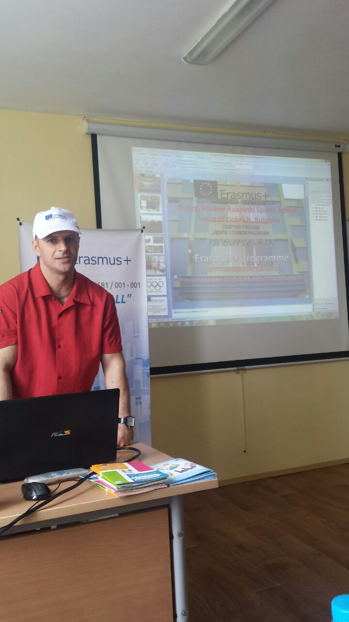 GEORGI STOYKOV RAKOVSKI SPORTS SCHOOL HELD A CLOSING CONFERENCE UNDER 'SPORT FOR ALL PROJECT' IN DOBRICH