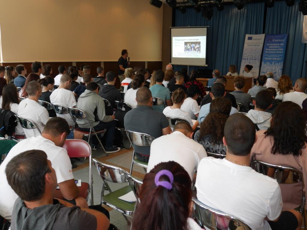 BSFCDPC HELD A CLOSING CONFERENCE UNDER 'SPORT FOR ALL' PROJECT IN ALBENA RESORT